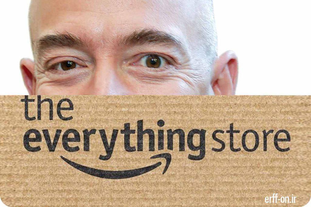 چکیده مطالب کتاب فروشگاه همه چیز - زندگینامه جف بیزوس